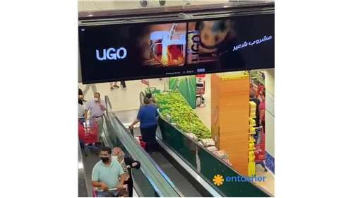 UGO beverage brand started its in store advertising campaign in Egypt through entasher.com