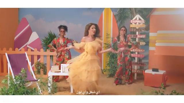 GKHair Egypt | Mai Selim | Summer campaign